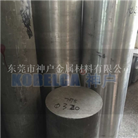 7003铝合金性能 进口航空材料7003铝板