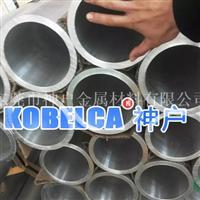 耐磨国标7075T6超硬铝棒 优质7075t6铝板