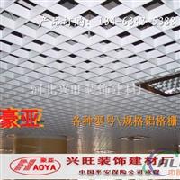 鋁格柵新款促銷價格,鋁格柵吊頂樣板