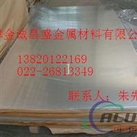 5052中厚鋁板 懷化7075鋁板標準