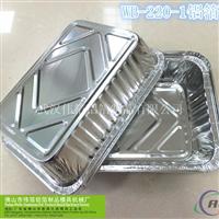 一次性锡纸饭盒单格铝箔餐盒
