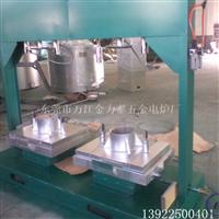专业铝合金鞋模铸造设备,铝合金铸造工作台