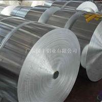 进口3003铝合金带