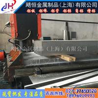 优质6061铝合金板材性能