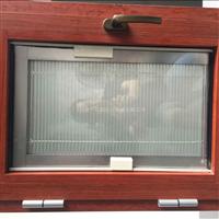生产内置百叶断桥平开窗型材及制作成品安装