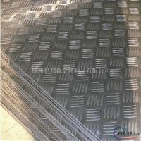 厂家直销 花纹铝板 可定尺切割