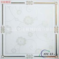 铝天花板加工厂家质量可靠价格便宜