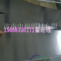 济南铝板厂家直销合金铝板覆膜铝板规格齐全