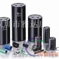 價格+新品450V1000UF鋁電解電容器