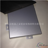 自洁铝单板价位加工厂家普通高学校