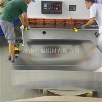 保温铝皮规格 保温铝卷价格