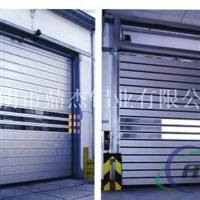 销售电动卷帘门,铝合金门窗,电动车库门等