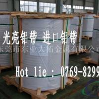 国标高强度7050铝板出厂价格