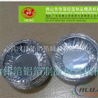 铝箔蛋挞盘 蛋挞锡纸托 一次性 卫生环保