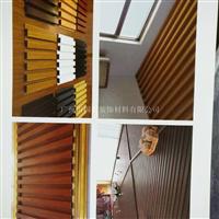 防火防潮仿木紋長城鋁板 外墻鋁合金長城板