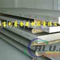 供应优质型号【6006】铝板、铝棒