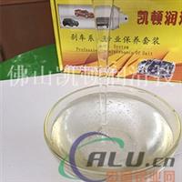透明硅油硅质润滑油