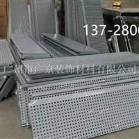 传祺4s店外墙银灰色穿孔板外墙装饰板批发商