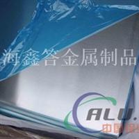 7A04铝板  7A04铝板  7A04铝板  产品销售