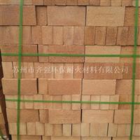 厂供粘土耐火砖