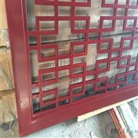 复古木纹铝方管窗花屏风