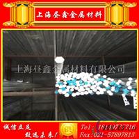 6061铝棒 氧化六角铝棒 国标铝方棒