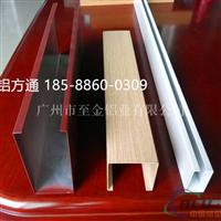 江苏铝方通木纹铝方通供应商