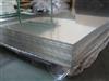 供应优质型号【6053】铝板、铝棒
