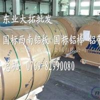 专业销售7050耐磨铝板销售厂家