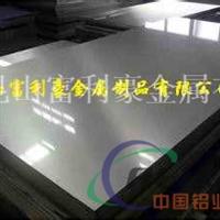 供应优质型号【5017】铝板、铝镁合金