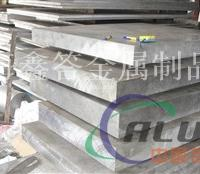 5A02铝板   5A02铝板  5A02铝板 批发