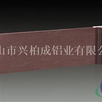 铝合金踢脚线装饰材料