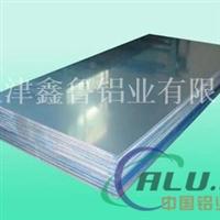 7075铝板铝合金板
