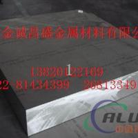 2024高強度鋁板 洛陽6063硬質鋁板