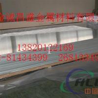2024高强度铝板 平顶山6063硬质铝板