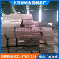 2A12O预拉伸铝板厂家直销特别优惠