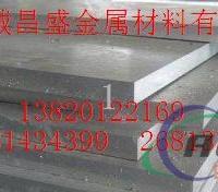 2024高强度铝板 滨州6063硬质铝板