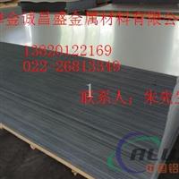 2024高强度铝板 柳州6063硬质铝板