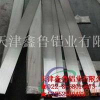 鑫鲁角铝6063角铝