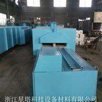 星塔科技  供应200kw粉末冶金推杆炉