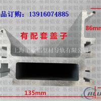 专业生产轨道线铝型材公司厂家