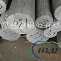 6063厚壁铝管6061铝棒价格