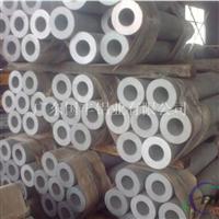 低价供应5052厚壁铝管