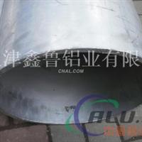 特种无缝铝管