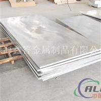1100铝合金性能 1100铝合金 报价批发