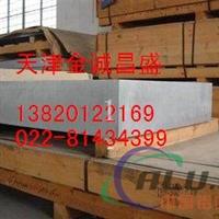 2024高强度铝板 青岛6063硬质铝板