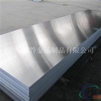 2A90铝板性能 2A90铝板成分2A90铝板价格