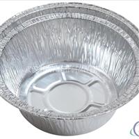 环保锡纸碗  煲仔饭铝箔煲