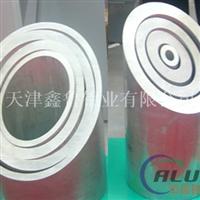 圆盘铝管 蚊香型铝管