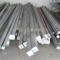 铝排 铝型材 铝方棒
